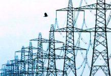 Comision-Nacional-Energia.jpg