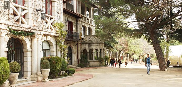 Universidad-Antonio-Nebrija.jpg